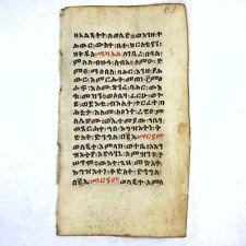Authentic Late Or Post Medieval Vellum Ethiopian Coptic Manuscript Codex Prayers