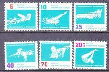 Germany DDR 621-25 & B92 MNH 1962 European Swimming Sports Championships Set