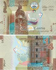 Kuwait, P29 1/4th Dinar, Comm. Tower, / coin, wooden door 2014 HI-TECH UNC UV