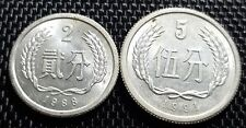 1988 China PRC 2 Fen (2 Cent), 1991 5 Fen (5 cent) coin (+FREE 1 coin) #D986