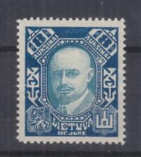 LITHUANIA, 1922 De Jure Recognition 6a. FRAME ERROR, 8a., lhm.