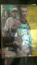 Wu Xia dvd
