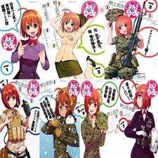 Manga Marine Corps Yumi VOL.1-7 Comics Complete Set Japan Comic F/S