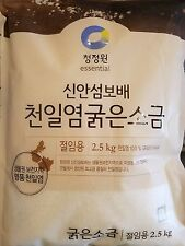 Natural Premium Sea Salt for Kimchi Brining: the Jewel of Sinan Island (5.5 l...