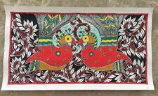 Bird/Peacock Madhubani Mithila handmade painting/home decor/housewarming gift