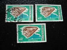 COTE D IVOIRE - timbre yvert/tellier n° 316 x3 obl (A28) stamp