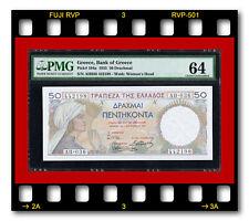 BANK OF GREECE 50 DRACHMAI 01.09.1935 P-104 PMG UNC 64 BANKNOTE