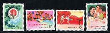 China 1972 N45-48 N45-N48 1st Asian Table Tennis Championships MNH