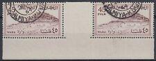 1961 Kuwait Mi.156 SG157 fine used gutter pair, Wara mountain Berg [sr3045]