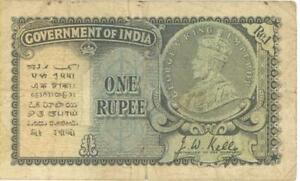 India 1 Rupee Currency Banknote 1935
