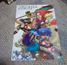 BATEN KAITOS Settei Shiryoshu w/Poster Art Illustration Book