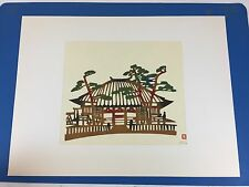 ***RARE Limited Japanese Block Printing with by Famous Japanese Artist* Signed**