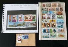 DUZIK: GRENADA Mixed Unchecked Stamps (NoL042)**