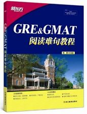 新东方 GRE&GMAT阅读难句教程 New Oriental GRE & GMAT reading difficult sentences tutorial