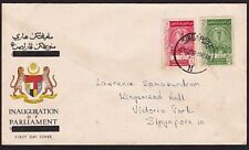 MALAYA USED IN SINGAPORE 1959 Parliament FDC, Singapore cds.................9168