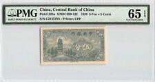China P-25a 1939 5 Fen=5 Cents Crisp Uncirculated