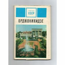 "Russia USSR 1971 Set of 14 Postcards ""Ordzhonikidze"""