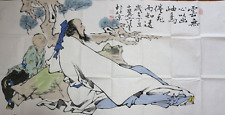 RARE LARGE Chinese 100%  Handed Painting By Fan Zeng 范增 HG016818