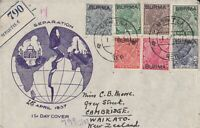 BU19) Burma 1936 Illustrated Reg's FIRST DAY COVER to Waikato New Zealand.