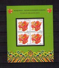 Kirgistan 2012 Michel-Nr. 689 Jahr des Drachen als Kleinbogen Postfrisch ** MNH