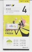SKYMARK AIRLINES SKY JAPAN SYSTEM TIMETABLE 4/1/2007 B767-300'S HANEDA-SAPPORO