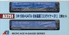 Microace a3251, 2 car set with containers, Koki106, NIB, n scale, ships from USA