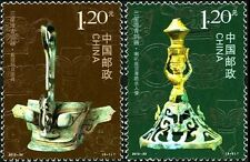 CHINA 2012-22 Sanxingdui Bronze stamps Relic Heritage 三星堆
