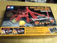 Tamiya 70170 Remote Control Robot - Construction Set/Crawler Type