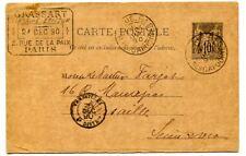 entier carte postale Sage EP 89 CP3 oblitéré cachet Paris rue des capucines