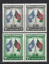 AFGHANISTAN - 460-461 - SE-TENANT PAIRS - MNH - 1958 - UN DAY