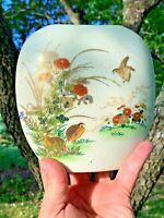 OTAGIRI Partridge In Flight Quail Gold Metallic Oval Vase Vintage Japan ❤️sj17j