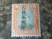 MALAYA STATES SELANGOR JAPANESE O/P POSTAGE STAMP SG86 $1 UN MOUNTED MINT