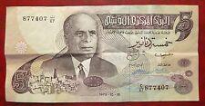 Tunisie - 5 Dinars - 15 octobre 1973