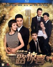 "Jam Hsiao ""Crazy New Year's Eve"" Amber Kuo HK 2015 Romance Drama NEW A Blu-Ray"