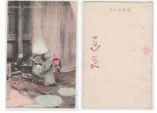 Early Postcard, Japan, Japanese Girl Lighting Fire,