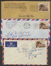 JAMAICA 1969 MACHINE CANCELS COVER x3 (ID:621/D27215)