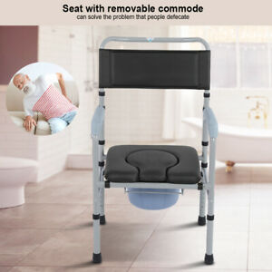 Adjustable Toilet Commode Chair Shower Chair Stool Mobility Disability Aid UK