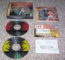 Sega Saturn: Dracula Detective  - Japanisch NTSC