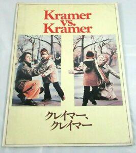 KRAMER vs KRAMER Dustin Hoffman 1979 Orig Japanese Movie Program Meryl Streep