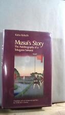 New listing Katsu Kokichi / Musui's Story The Autobiography of a Tokugawa Samurai 1st