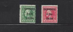 UNITED STATES  OFFICES IN CHINA  #K17-K18  MNH 1922 -  US POSTAL AGENCY SHANGHAI