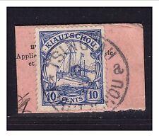 Kiautschou Minr. 31 ° Tsingtau 10.1.12  Postanweisungs Briefstück !!! (w-914)