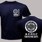 TFD Tokyo Fire Department Japan Firefighter T-SHIRT