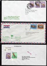 OMAN 1980's COLLECTION OF 9 COMMERCIAL AIR MAIL COVERS MUSCAT REGIST. RUWI