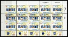 ISRAEL  2016 KNESSET  SHEET  OF 15  MINT NH