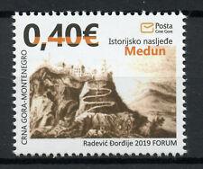Montenegro Stamps 2019 MNH Historical Heritage Old Medun Architecture 1v Set