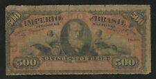 Brésil : 500 Reis 1880 Estampa 2