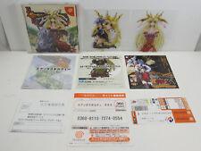 EXODUS Guilty NEOS (Sega Dreamcast, 2001) ~ US Seller ~ Complete ~ bonus cells