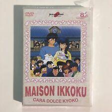 Cara Dolce Kyoko - Maison Ikkoku Vol 08 (2 Dvd) ep. 85/96 YAMATO VIDEO NUOVO
