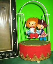 New Vintage �� Made In Japan_Boy Pushing Girl On Swing_Music Box_Musical_Works!